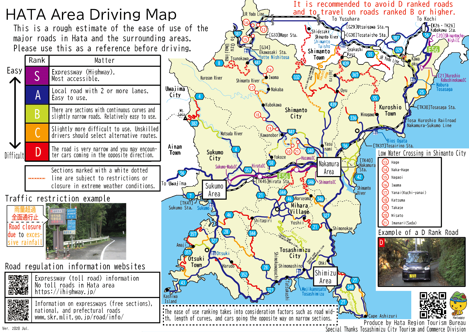 drive-map(2020-02)