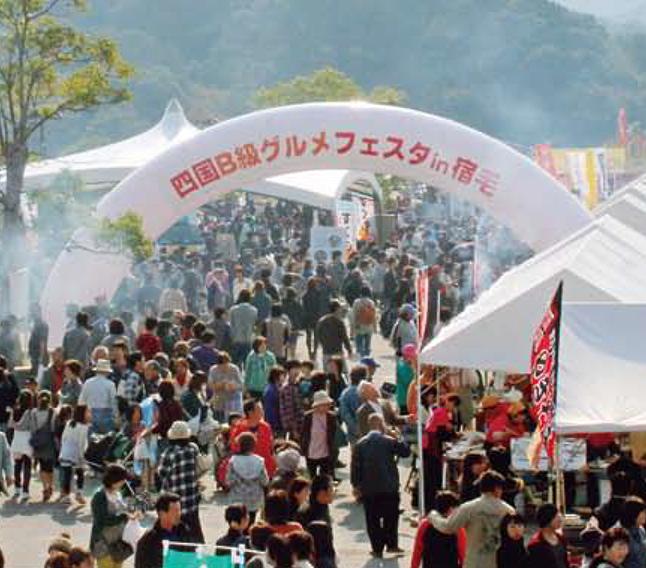 宿毛まるごと産業祭