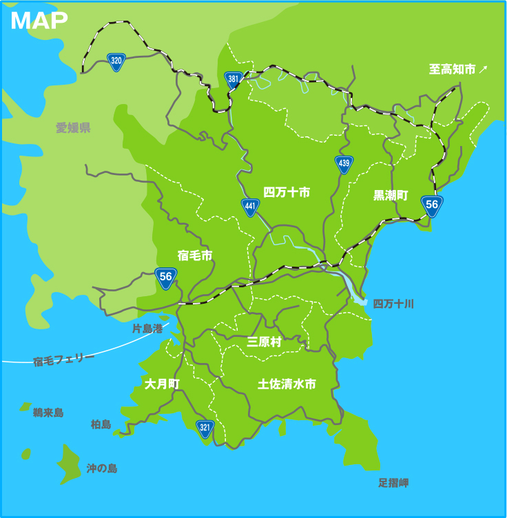幡多6市町村マップ