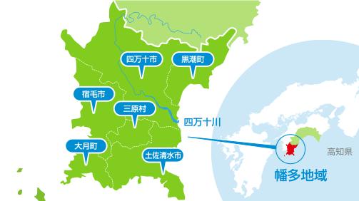 高知県西南の幡多地域MAP