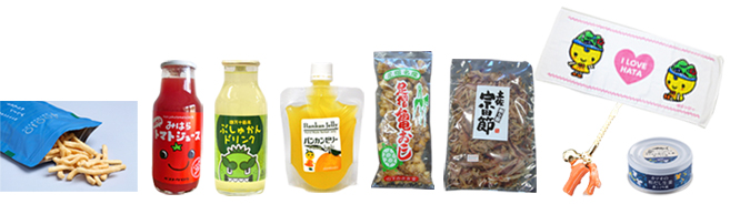 幡多6市町村の物産品とはたっぴーグッズをプレゼント